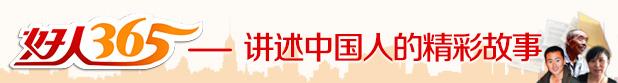 index2014092101.jpg